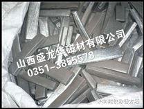 真空炉冶炼用纯铁坯、纯铁方钢