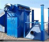 成都機械加工廢氣處理設備供應商