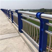 桥梁护栏不锈钢材质 灯光桥梁景观护栏
