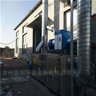铸造业光氧催化+活性炭吸附设备