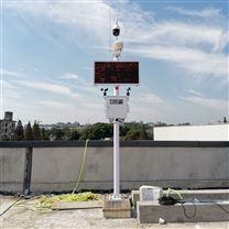 江门高精度VOCs在线监测设备 奥斯恩品牌