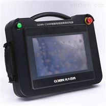 GDBN-C5000电缆故障检测仪