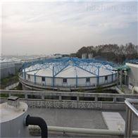 污水厂反吊膜加盖废气收集除臭新型工艺