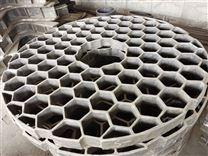 Cr25Ni20Si2大型井试炉吊具耐热铸钢