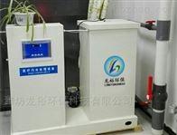 口腔医院门诊污水处理设备