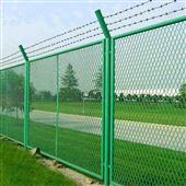 海关监管隔离网围墙