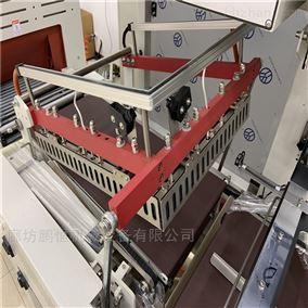全自动包装机 pof热收缩膜塑封切膜机
