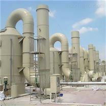工业废气处理多级吸收喷淋塔设备