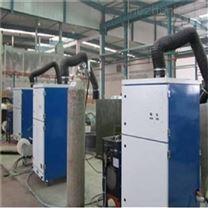 集中式焊烟净化器