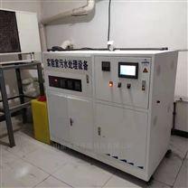 酸碱中和污水处理设备型号价格