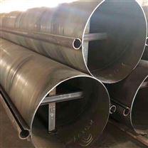 大口径螺旋钢管价格