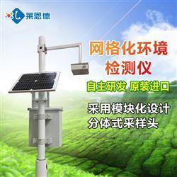 大气环境空气质量监测站