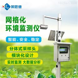 大气网格化空气监测站