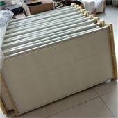 03807570380757通快激光切割机除尘滤板生产厂家
