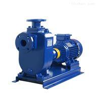 ZX65-25-50ZX65-25-50 清水防腐耐磨离心自吸泵