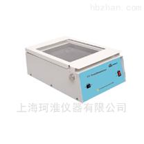 台式紫外透射仪ZT-10/ZT-20/ZT-30