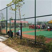 足球场围网标准 国家标准足球运动场地围栏