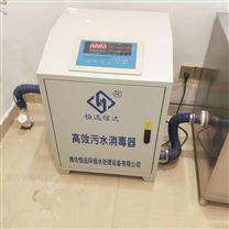 安徽省臭氧发生器 坚固耐用