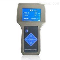 LB-100PM2.5/PM10粉尘检测仪