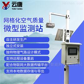 YT-QX(新款)四气两尘空气质量监系统
