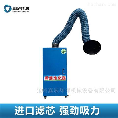 江西上饶焊接烟尘净化装置 操作规程