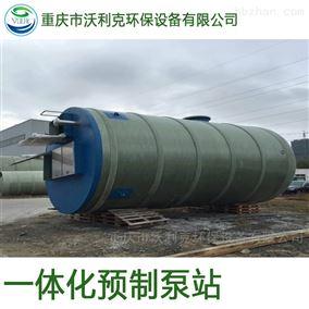 一体化污水提升泵站-可定制