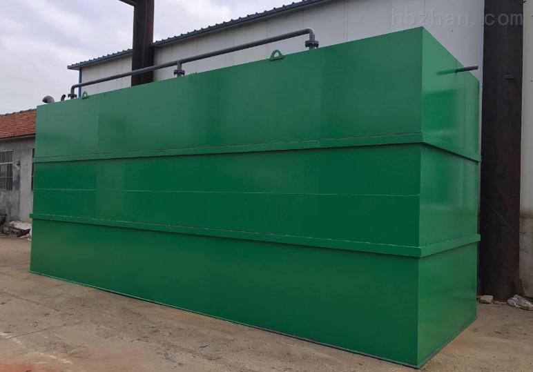 安徽地埋式一体化污水处理设备