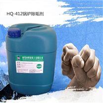 船舶水系统安全除垢剂 空压机管道除锈剂