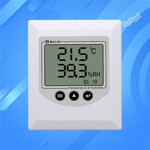 吸顶温湿度传感器变送器高精度485带显示