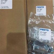 HMR-D-MINI/MAXI六角螺纹,FESTO气源处理安装元件