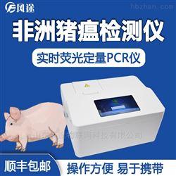 FT-PCR&1转基因大豆检测仪