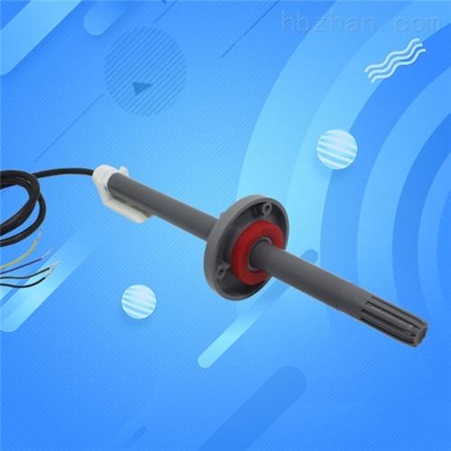 风管温湿度变送器管道式传感器高精度