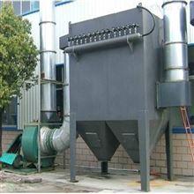 hz-913工业袋式环保布袋除尘器粉尘处理设备