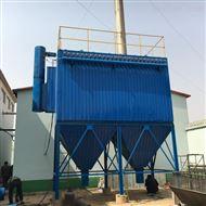 hz-11工业单机布袋除尘器