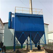 hz-1111安装定制粉尘布袋除尘器 工业企业