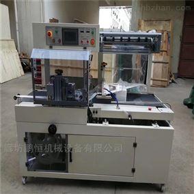 热缩膜封切机L450型封切热收缩包装机