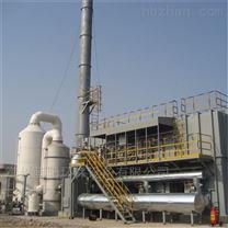 常州VOCS有机废气处理设备厂家