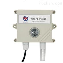 RS-GZWS-N01-2光照温湿度变送器