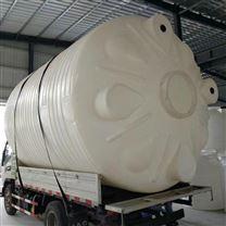 20立方饮用水储存桶PT-20000L阻垢剂储蓄罐