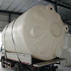 PT-20000L20立方饮用水储存桶PT-20000L阻垢剂储蓄罐
