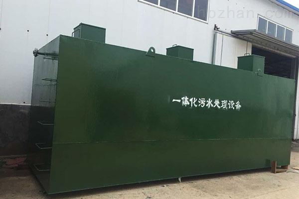 六安一体化污水处理设备