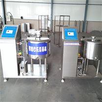 果酒果汁低温制冷杀菌罐 全自动恒温运输罐