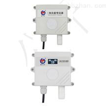 RS-SO2济南二氧化硫变送器传感器