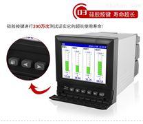 电流电压监测仪