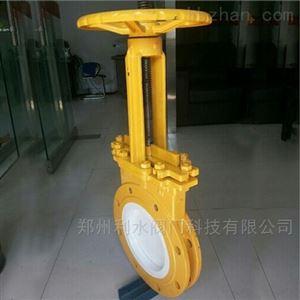 陶瓷耐磨刀型闸阀