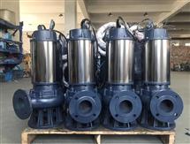 不锈钢自动搅匀排污泵