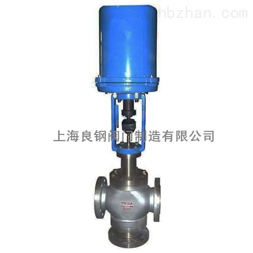 ZRSF(H)电子式电动三通调节阀