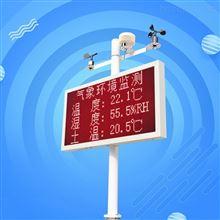 RS-ZSYC3-*扬尘噪声监测仪价格