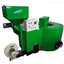全自动上料300公斤生物质熔铝炉废铝压铸