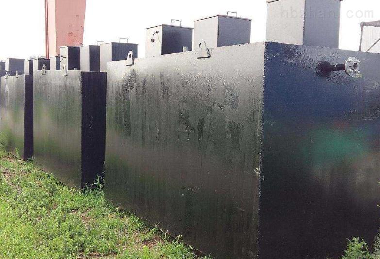 铜川医用污水处理设备
